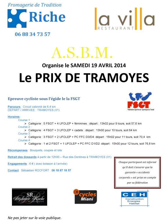 Prix de Tramoyes